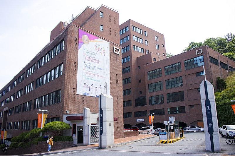 800px Woosong University East Campus 20190608 A02