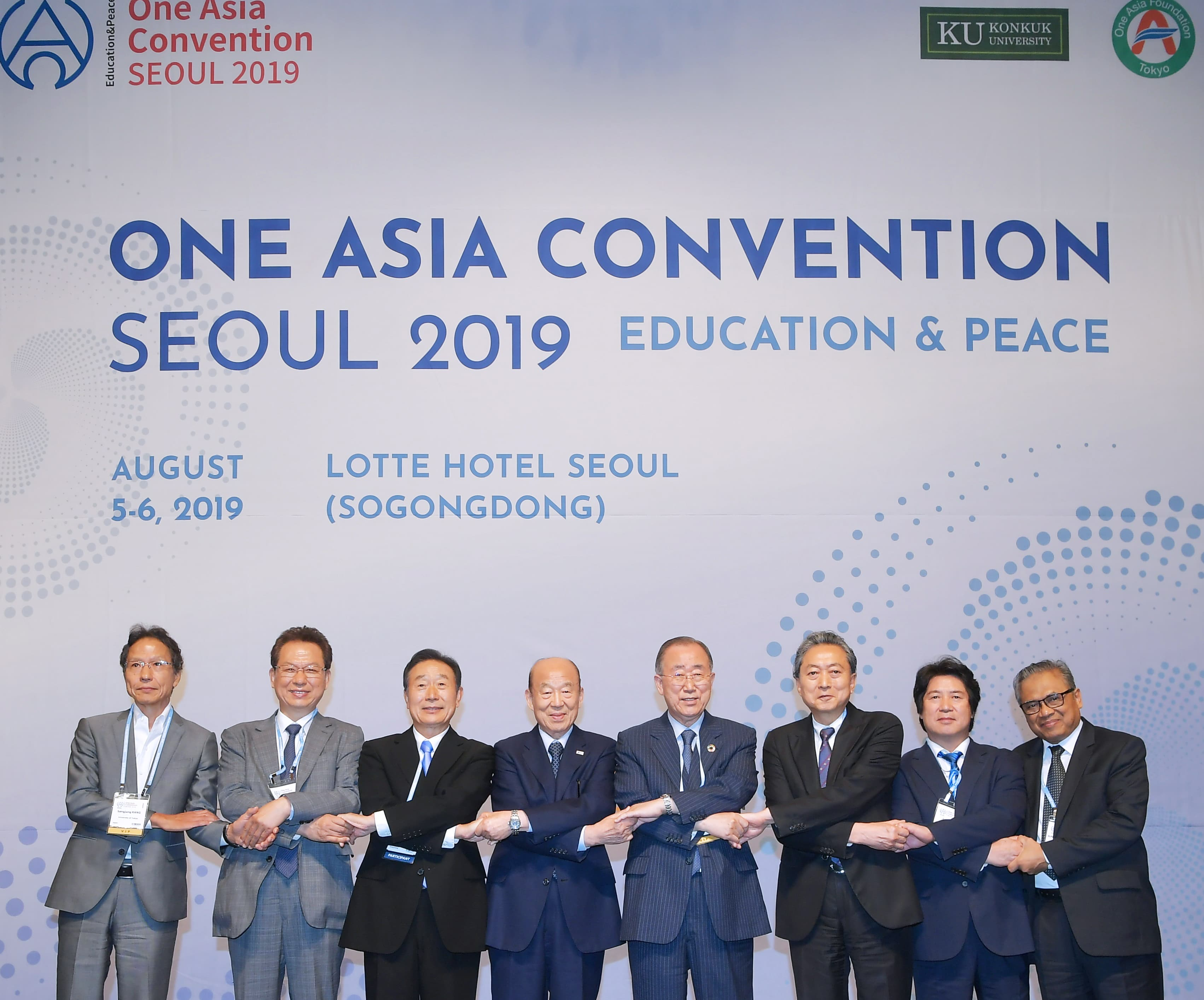 KU One Asia Foundation 2019