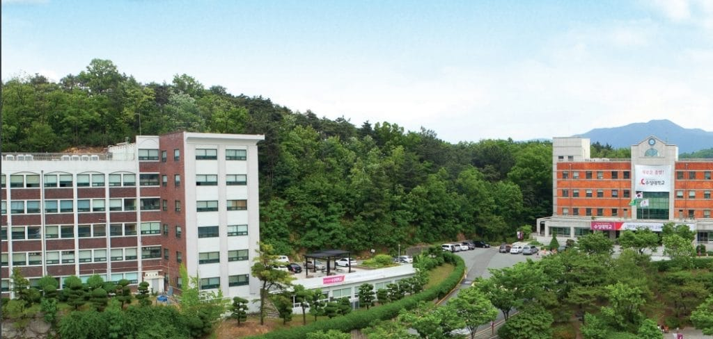 suseong college